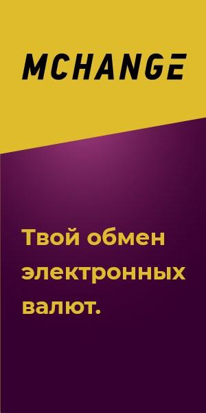 mchange.net